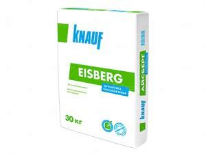 Штукатурка KNAUF Eisberg, 30 кг
